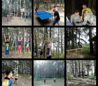 Активный отдых в лесу