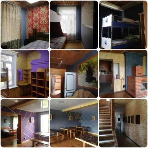 Комнаты для размещения гостей