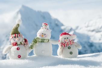 Зимние каникулы!